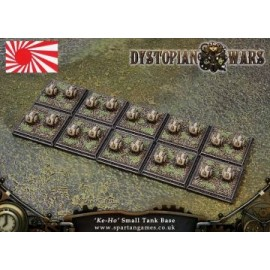 Empire Of The Blazing Sun Ke Ho Class Small Tank (20)