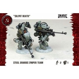 Steel Guard Sniper Team