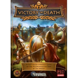 Quartermaster General: Victory or Death