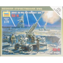 1/72nd Russian 85mm Anti Aircraft Gun