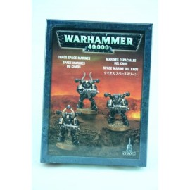 Chaos Space Marines Mini-pack