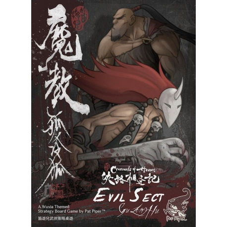 Crossroads of Heroes: Evil Sect Expansion