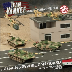 Hussein's Republican Guard