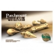 Parchment with Black Ink Wizard Dice Set