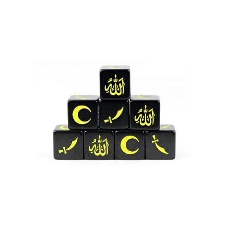 C&C Islamic Faction Dice - Dice and Markers - Accessories