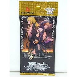 WS Booster Pack: Fate Grand Order Absolute Demonic Front - Babylonia