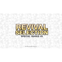 CFV Special Series Revival Selection