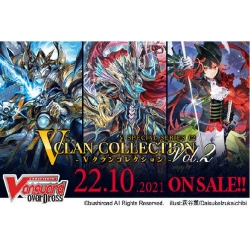 CFV OverDress: V Clan Collection Vol.2 Single Booster