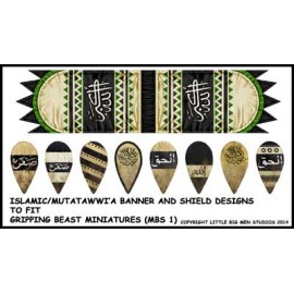 Mutatawwi'a Banners & Shield transfers