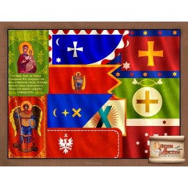 Cossack Banners