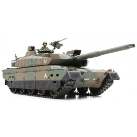 Japan Ground Self Defence Force Type 10 Tank (Display Model)