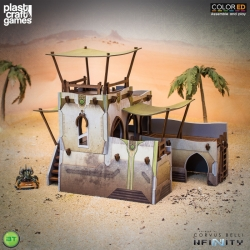 Funduq Security Outpost
